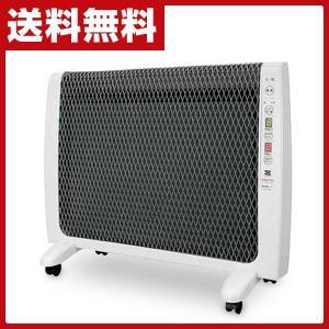 超薄型 遠赤外線暖房機 アーバンホット (入・切タイマー付き) RH-2200 遠赤外線ヒーター パネルヒーター 電気ストーブ|e-kurashi