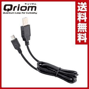 USBケーブル YVR-USB1 ボイスレコーダー専用USBケーブル USBケーブル ケーブル ※メール便|e-kurashi
