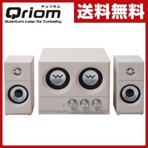 2.1ch スピーカーシステム YSP-334(N) スピーカー 2.1ch デュアルバス アンプ付スピーカー|e-kurashi