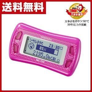 活動量計 万歩計 MYCALORY MC-700(PI) ピンク 歩数計 ダイエット カロリー 健康管理