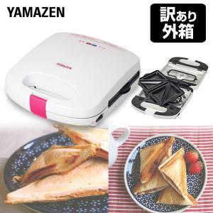 マルチサンドメーカー(ホットサンド・たい焼きプレート付)  ...
