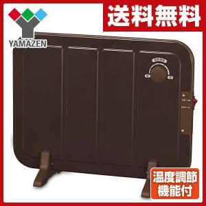 ミニパネルヒーター(温度調節機能付) DP-SB164(T) ブラウン 電気ヒーター パネル型ヒーター|e-kurashi