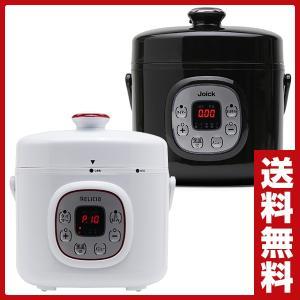 【送料無料】 トーホー(TOHO)  コンパクト電気圧力鍋 (レシピブック付き)  RLC-PC02...