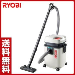 乾湿両用 集じん機集じん容量 (乾燥21L/液体18L) VC-1250 集塵機 集じん機 掃除機 掃除 清掃 液体 クリーナー|e-kurashi