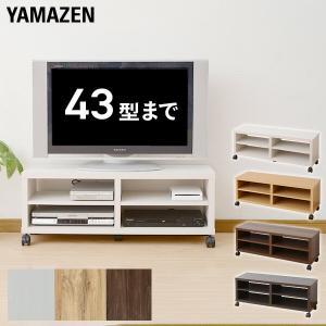 テレビ台 キャスター付き (幅100) CTV-4010C TVボード TV台 ローテーブル センタ...