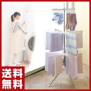 スタンド式物干し パラソル型 3段 PS-10 ホワイト 物干し 室内物干し 洗濯用品 ハンガー|e-kurashi