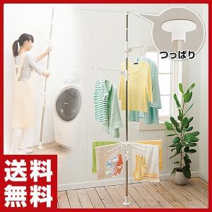 突っ張り式物干し パラソル付 PS-11 ホワイト 物干し 室内物干し 洗濯用品 ハンガー|e-kurashi