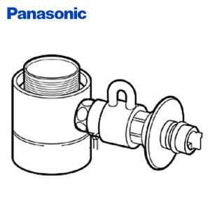【送料無料】 パナソニック(Panasonic) 食器洗い乾燥機用分岐栓  CB-STKA6  ●ナ...