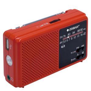【送料無料】 KOBAN  手回し充電 備蓄ラジオ  ECO-5  ●本体サイズ:幅10.5×奥行3...