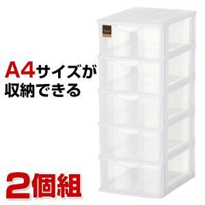 クリアチェスト 5段(2個組) FM-2 ナチュラル 衣装ケース クリアケース チェスト 引出し ストッカー|e-kurashi