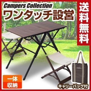 アウトドアテーブル バーベキューテーブル キャンプテーブル ...