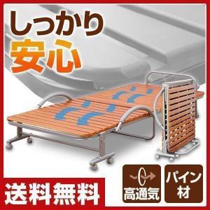 すのこ折りたたみベッド 折り畳みベッド 折りたたみベット すのこベッド すのこベット スノコベッド シングルベッド SBB-S(BR)R【あすつく】 e-kurashi