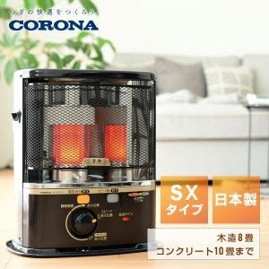 石油ストーブ SXシリーズ (木造8畳まで/コンクリート10畳まで)遠赤外線ヒーター SX-E2917Y(HD) ダークグレー 石油ヒーター 石油暖房 暖房器具 暖房機器|e-kurashi