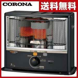 反射式 石油ストーブ SXシリーズ (木造9畳まで/コンクリート13畳まで) SX-E3516WY(HD) ダークグレー 石油ヒーター 石油暖房 暖房器具 暖房機器 防災アイテム|e-kurashi