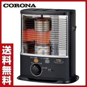 反射式 石油ストーブ SXシリーズ (木造10畳まで/コンクリート13畳まで) SX-E3715Y(HD) ダークグレー 石油ヒーター 石油暖房 暖房器具 暖房機器|e-kurashi