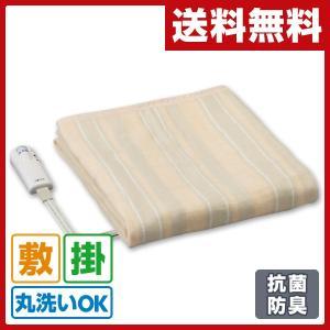 電気毛布 抗菌防臭加工 かけしき毛布(188×130cm) CWS-M803C ボーダー(イエロー) 電気毛布 電気掛け毛布 電気敷き毛布