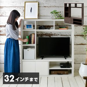 テレビ台 幅120 ハイタイプ CTVR-1312(JB) ダークブラウン TV台 TVボード AVボード TVラック AVラック 収納家具 AV収納 壁面収納|e-kurashi