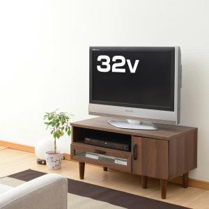 テレビ台 (幅89) RMB-5090LBD(WL) ウォルナット調 ローボード テレビボード リビングボード TVボード テレビラック AV収納【あすつく】|e-kurashi