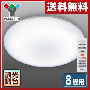 LEDシーリングライト(8畳用) リモコン付 4000lm 10段階調光(常夜灯4段階)・11段階調色 ゆっくりオフ機能付 LC-A082V LED照明 天井照明 ライト|e-kurashi