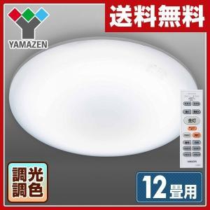 LEDシーリングライト(12畳用) リモコン付 5000lm 10段階調光(常夜灯4段階)・11段階調色 ゆっくりオフ機能付 LC-A122V LED照明 天井照明 ライト|e-kurashi