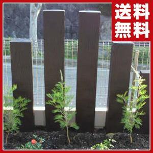 FRP軽量樹脂枕木2113(高さ210厚さ13cm) AKS-65455 ガーデニング 枕木 ウッドフェンス 柵|e-kurashi