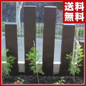 FRP軽量樹脂枕木1813(高さ180厚さ13cm) AKS-65462 ガーデニング 枕木 ウッドフェンス 柵|e-kurashi