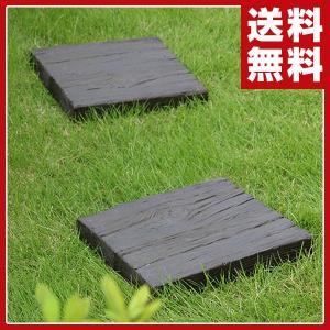 FRP軽量樹脂敷石 スクエア(枕木) 10枚セット  AKS-57054*10 ガーデニング 枕木 敷石 飛び石|e-kurashi