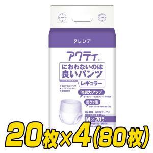 【業務用】アクティ におわないのは良いパンツレギュラーMサイズ(吸収量300cc)20枚×4(80枚) 84268 大人用紙おむつ 大人用おむつ 介護用おむつ 業務用|e-kurashi
