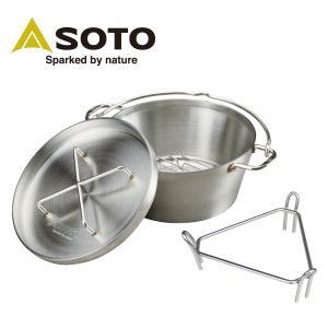 ステンレスダッチオーブン(10インチ) スタンドセット ST-910SS キャンプ アウトドア バーベキュー 調理器具 日本製 セット【10%OFF除外品】|e-kurashi