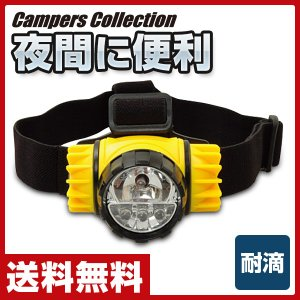 LED3ヘッドライト ランタン FD-683X(YL) イエロー LEDランタン 電気ランタン キャンプ 照明 防災グッズ e-kurashi
