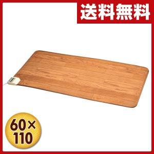 【送料無料】 広電(KODEN)  フローリング調 電気テーブルマット (60×110cm)  KW...