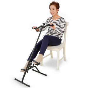 腕回しもできるペダルこぎ運動器 SE5600 ブラック エクササイズ ペダル漕ぎ サイクル運動 サイクルマシン サイクルマシーン 自転車漕ぎ 自転車こぎ ダイエット|e-kurashi