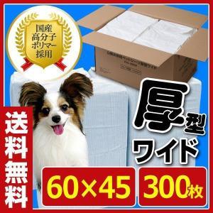 お徳用使い捨てペットシーツ 犬用(厚型ワイド300枚入) PSA-50W*6 ペットトイレシーツ 犬ペットシーツ ペット用シーツ トイレシーツの画像