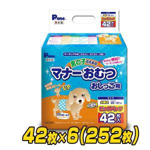 P・one(ピーワン) ペット用オムツ 男の子のためのマナーおむつ 小型犬用 ビッグパック42枚×6...