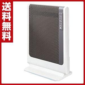 遠赤外線暖房機 アーバンホットスリム (切タイマー付き) RH-501M 遠赤外線ヒーター パネルヒーター 電気ストーブ|e-kurashi