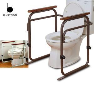 トイレ用アーム SY-21【あすつく】|e-kurashi