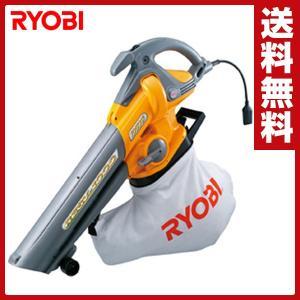 【送料無料】RYOBI リョービ  ブロアバキューム(粉砕機能・先端ローラー) RESV-1000