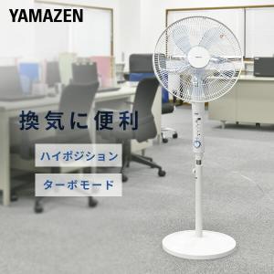 扇風機 40cmフロアー扇風機(押しボタン)風量6段階 タイマー付 YFT-B402(W) ホワイト...