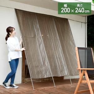 洋風たてす(2×2.4m) 全2色 GYT-2024 目隠し 日よけ 日除け サンシェード 洋風タテス 洋風たてす すだれ オーニング|e-kurashi