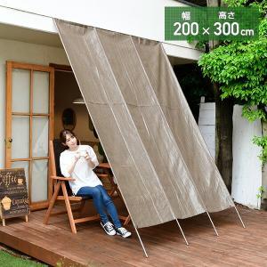 洋風たてす(2×3m) GYT-2030(BR) ブラウン 目隠し 日よけ 日除け シェード|e-kurashi