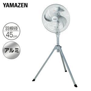 45cm 全閉式 アルミハイスタンド 工業扇風機 YPF-453S 工場扇 スタンド扇風機 工業扇風機 サーキュレーター|e-kurashi