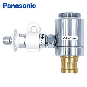 食器洗い乾燥機用分岐栓 CB-SXH7【あすつく】