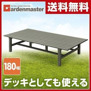 アルミ縁台 ガーデンベンチ 屋外 ベンチ椅子 ベンチイス ベンチチェアー アルミデッキ ガーデンファニチャー 縁側 AB-189AJS(MG)|e-kurashi