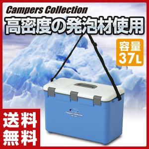 スーパークールボックス(37L) CC37L-DX ブルー クーラーボックス クーラーバッグ 保冷バッグ【あすつく】|e-kurashi