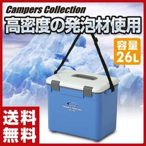 スーパークールボックス(26L) CC26L ホワイト/スカイブルー クーラーボックス クーラーバッグ 保冷バッグ【あすつく】|e-kurashi