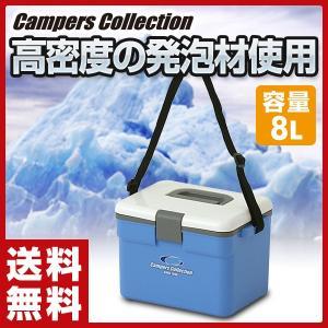 スーパークールボックス(8L) CC8L ホワイト/スカイブルー クーラーボックス クーラーバッグ ...