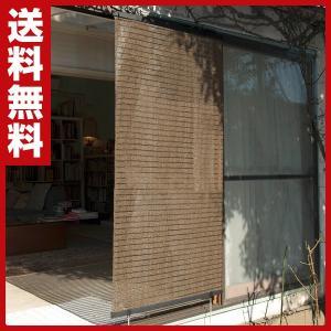 洋風すだれ(幅90×長さ180cm) BYS-90180(BR) ブラウン 日よけ 日除け シェード|e-kurashi