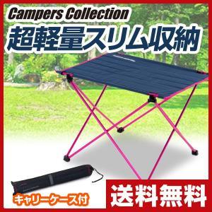 アルミハードトップテーブル AHT-4257(NPK) レジャーテーブル ピクニックテーブル 折りたたみテーブル キャンプ アウトドア バーベキュー 花見|e-kurashi