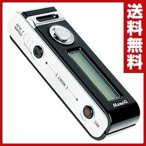 超小型 高感度ボイスレコーダー VR-L2(4GB) デジタルボイスレコーダー ICレコーダー ボイスレコーダー 音楽プレーヤー|e-kurashi