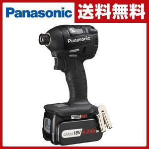 充電式インパクトドライバー 18V 4.2Ah EZ75A7LS2G-B ブラック 充電ドライバー 電動ドライバー 充電インパクトドライバー|e-kurashi